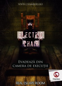 afis electric chair